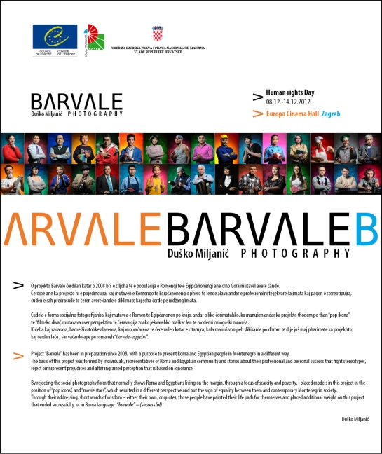 barvale mail invitation